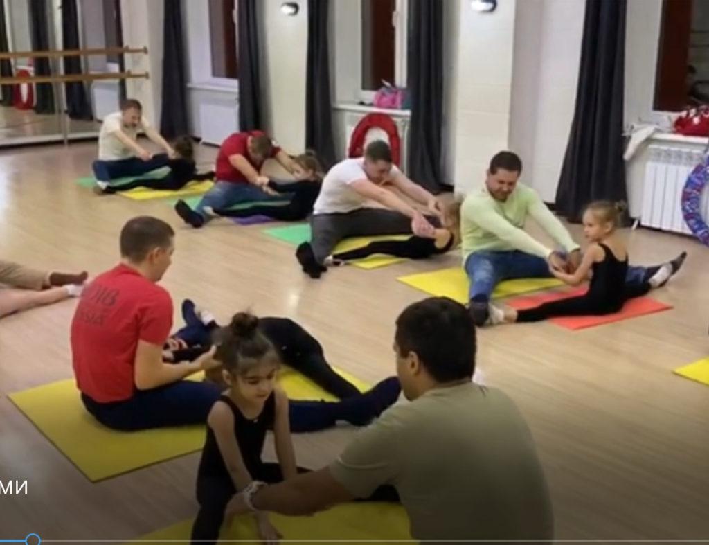 Тренировка с папами